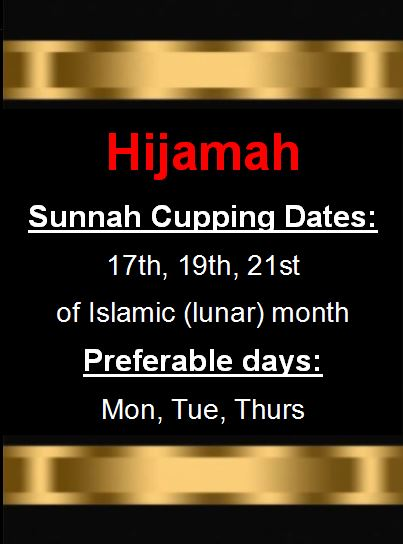 Hijamah Dates