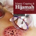 Islamic Cupping Book
