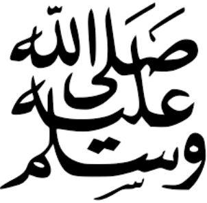 Sallallahu alayhi wasallam