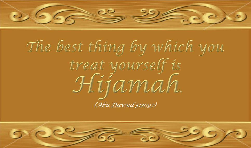 virtue of hijama