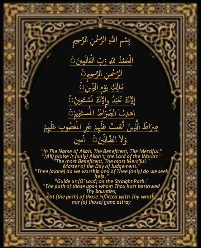 Surah Fatihaa