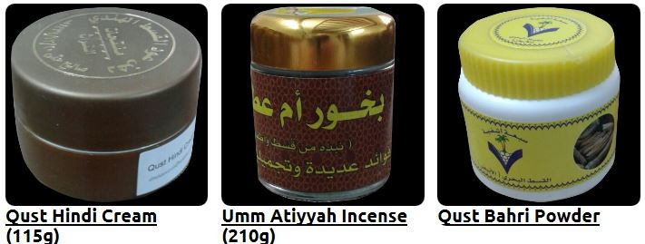 Shifaa products 2